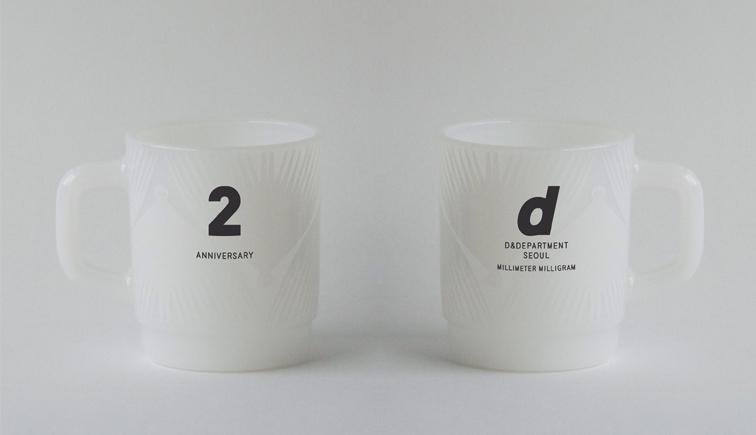 블로그용 컵사진
